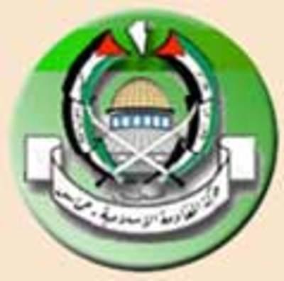 Hamas_logo