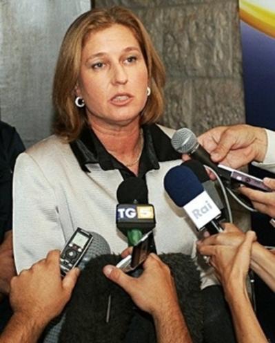 Livni_press_conf
