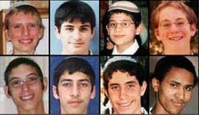 Yeshiva_merkza_harav_massacre_victi