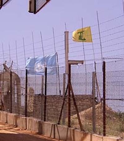 Flag_next_to_un_flag