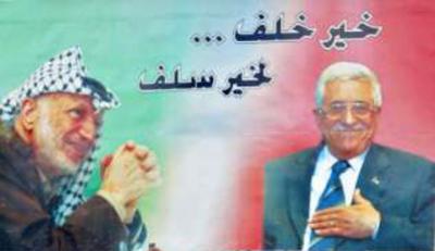 Abbas_poster_2
