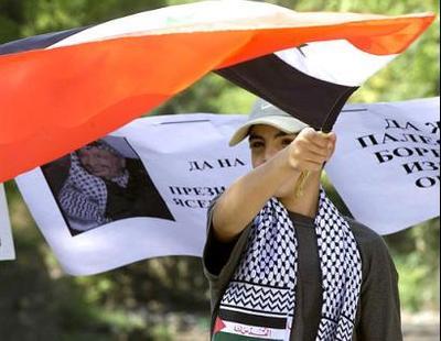 Anti_israel_sofia_bulgaria