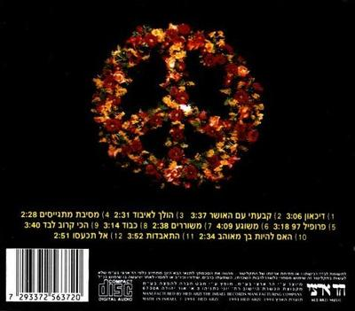 Aviv32