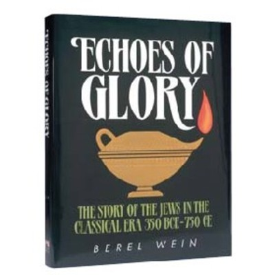 Echoes_of_glory
