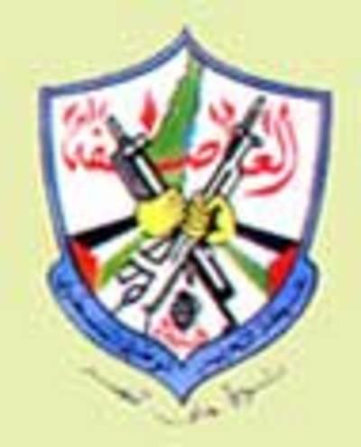 Fatah_logo_2