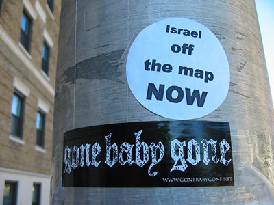 Israel_off_the_map_now_1
