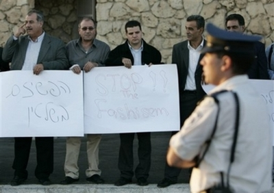 Israeli_arab_knesset_members_protest
