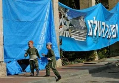 Israeli_settler_children_hebron