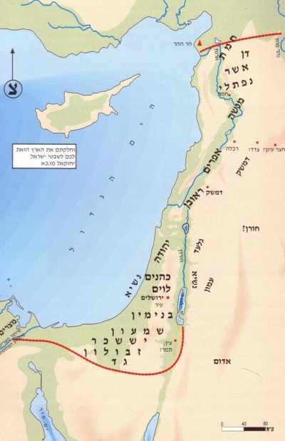Map_final_settlement_of_israel_ezekiel_3