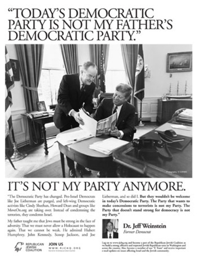 Not_my_fathers_democratic_party