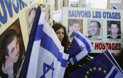Proisrael_demonstration_brussels_112906