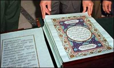 Saddams_koran_written_in_his_own_blood