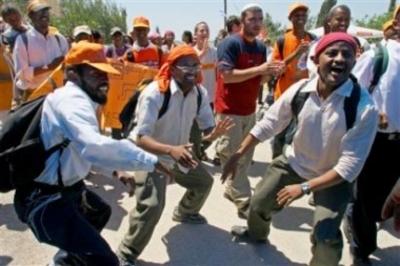 Settler_supporters_ethiopian