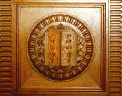 Ten_commands_doors_of_supreme_court