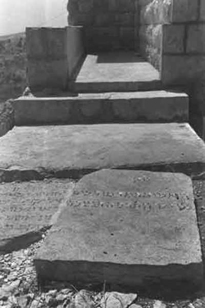 Tombstones_used_as_pavement_1967