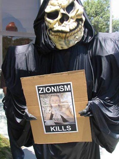 Zionism_kills
